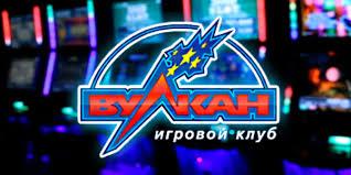 virtualnyj-klub-vulkan-777-kak-provesti-vremya-interesno-i-s-polzoj