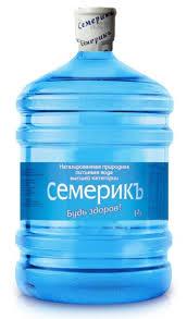 semerik.ru
