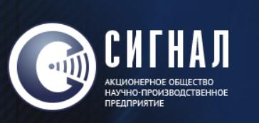 Научно-производственное предприятие АО «НПП «Сигнал» Научно-производственное предприятие АО «НПП «Сигнал» https://signal-spb.ru/ это крупнейший приборостроительный завод, который территориально находится в Санкт-Петербурге, и в то же время работает с заказчиками по всей России. Предприятие является инновационным и в своей повседневной работе использует самые актуальные и последние разработки, которые только-только появились в мире высоких технологий и являются ноу-хау. Проектно-конструкторское бюро При этом, научно-производственное предприятие АО «НПП «Сигнал» это не только производство — а и разработка. Специальное проектно-конструкторское бюро https://signal-spb.ru/kb предлагает проектирование и производство аппаратуры специальной документированной связи и имеет ряд действующих контрактов с ведущими силовыми ведомствами, является надежным партнером и профессиональным подрядчиком. Услуги лазерной резки металлов в Санкт-Петербурге Лазерная резка металла является одним из видов деятельности НПП Сигнал. Компания оказывает профессиональные услуги лазерной резки металлов в Санкт-Петербурге https://signal-spb.ru/lazernaya-rezka на станках с ЧПУ, что обеспечивает высокое качество работ при сокращении стоимости единицы товара. Резка металла производятся на современном лазерном комплексе LaserCut, а значит можно быть абсолютно уверенными в высокой идентичности и точности, полном соответствии чертежам. Подытожим НПП Сигнал это: Приборостроительный завод Специальное проектно-конструкторское бюро Лазерная резка металла Выполнение других видов работ и оказание иных услуг — прежде всего инновационных и высокотехнологичных.