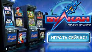 kak-uvelichit-vyigrysh-v-onlajn-kazino