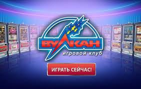 chto-uchest-pri-vybore-avtomata-v-onlajn-kazino