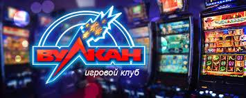 kak-igrat-v-onlajn-kazino-vulkan-i-ne-proigryvat