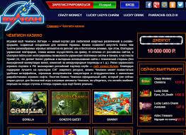 Как не ошибиться в выборе онлайн-казино и почему советуют http://kasinowulkan.com/