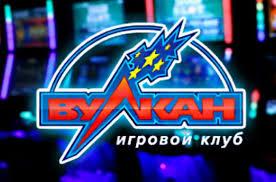 chto-uchest-pri-poiske-onlajn-kazino-dlya-igry-na-dengi-i-pochemu-sovetuyut-http-onlainvulkan-com