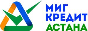 МиГ Кредит Астана»