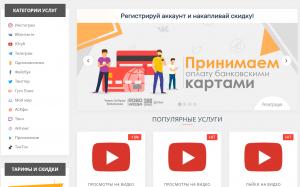 kak-uvelichit-populyarnost-brenda-s-minimalnymi-zatratami-sajt-po-raskrutke-smo-service